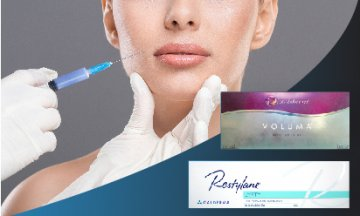 What is the Difference Between Restylane Lyft vs  Juvederm Voluma?